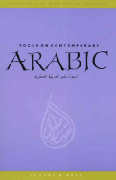 Focus on Contemporary Arabic (With DVD)