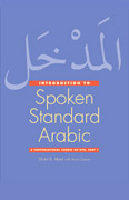 An Introduction to Spoken Standard Arabic. A Conversational Course on DVD, Part 1