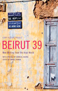 Beirut 39. New Writing from the Arab World