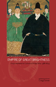 Empire of Great Brightness. Visual and Material Cultures of Ming China, 1368-1644