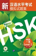 Simulated Tests of the New HSK. Level I (Incluye CD)