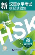 Simulated Tests of the New HSK. Level V (Incluye CD)