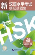 Simulated Tests of the New HSK. Level IV (Incluye CD)