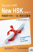 Success with New HSK (Level 1) (6 Simulated Tests & 1 MP3 Are Included)