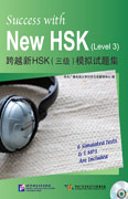 Success with New HSK (Level 3) (6 Simulated Tests & 1 MP3 Are Included)