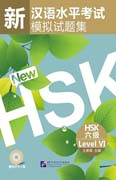 Simulated Tests of the New HSK. Level VI (Incluye CD)